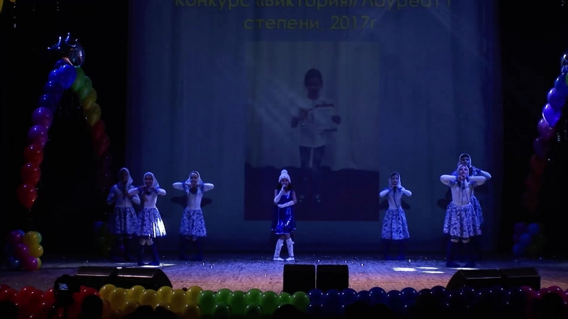 КОНФЕТТИ-Пичугина Ольга и шоу-группа Ассорти-Валенки