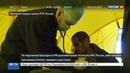 Новости на Россия 24 Путин распорядился передать в дар Сирии аэромобильный госпиталь