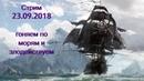 ArcheAge 5 0 Мелисара Выходим в море Беседы о насущном и грядущем