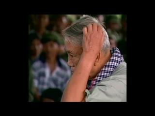 Пол Пот, красные кхмеры, документальные кадры, 1080HD