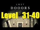 Lost DOOORS - escape game - level 31, 32, 33, 34, 35, 36, 37, 38, 39, 40