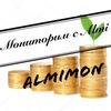 AlmiMon - Проекты от Almi911