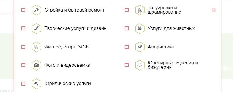 50 клиентов за 30 рублей в день. Бюджетный маркетинг ВК, изображение №17
