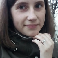 Настёна Плаунова