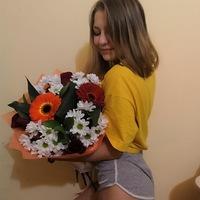 Анастасия Ерёменко