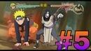 Naruto Shippuden Ulimate Ninja Stoprm 2