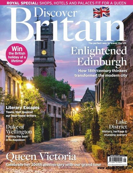 2019-04-01 Discover Britain