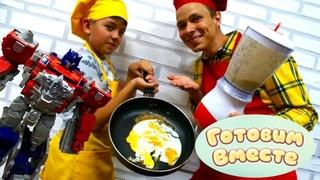 """Готовим с трансформерами в шоу """"Я готовлю лучше"""". Рецепты для детей."""