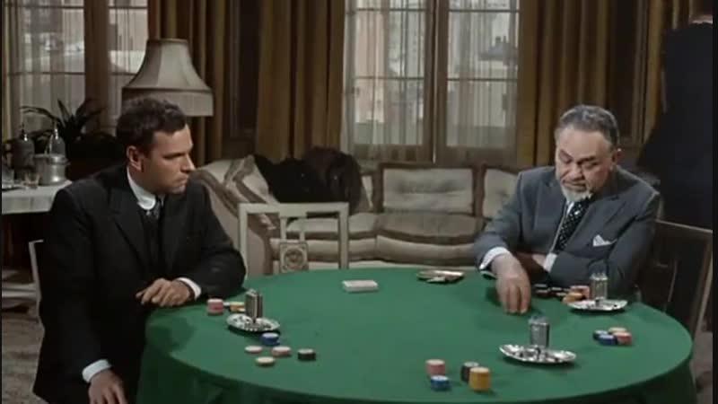 ◄The Cincinnati Kid 1965 Цинциннати Кид*реж Норман Джуисон