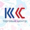 Торговый центр «КС», Челябинск