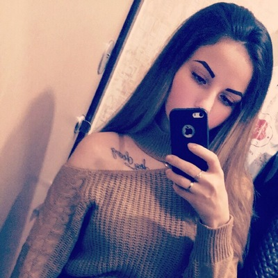 Алена Мурзина