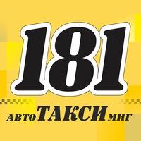 Taxi-Avtomig Gomel, 0 подписчиков