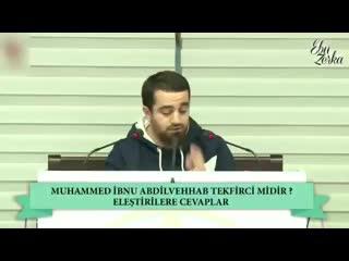Ибн-Таймия назвал Аль-Харави джахмитом