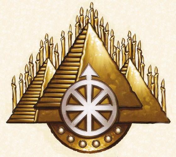 Маги Империи/Орден Света/Часть 1, изображение №2