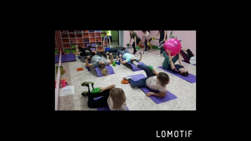 FitMIX комлексная тренировка на все тело