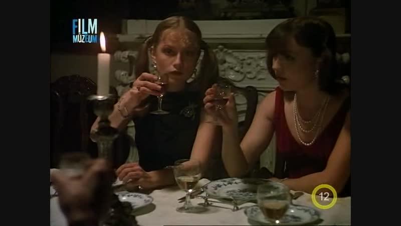 Вторая жена / Örökség (1980) Марта Месарош / Изабель Юппер / Франция, Венгрия