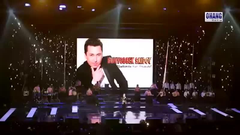 Bunyodbek_Saidov_Ustozlar_2Бунёдбек_Саидов_Устозлар_2_concert_version_.mp4