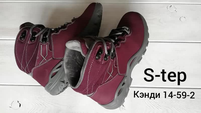 Новинка! Кэнди 14-59-2, зимние женские ботинки, Видеообзор