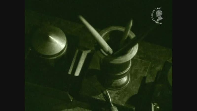 Mihail Bulgakov Moskva-Batum (Film)