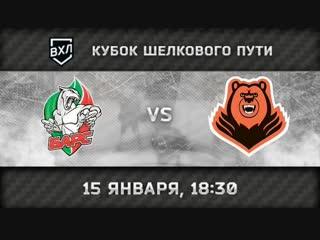 Барс Казань - Молот-Прикамье Пермь