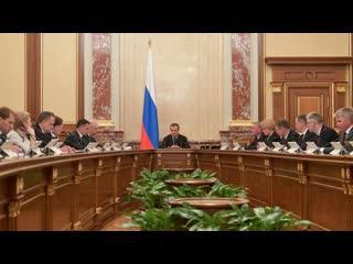 О выплатах пострадавшим и родственникам погибших в авиакатастрофе в Шереметьево