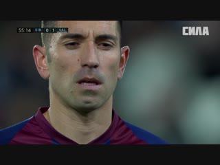 Эйбар - Валенсия. Обзор матча