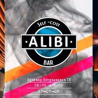Логотип Bar ALIBI