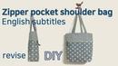 Zipper pocket shoulder bag/Make a bag/Mach eine Tasche/バッグを作る/做個包