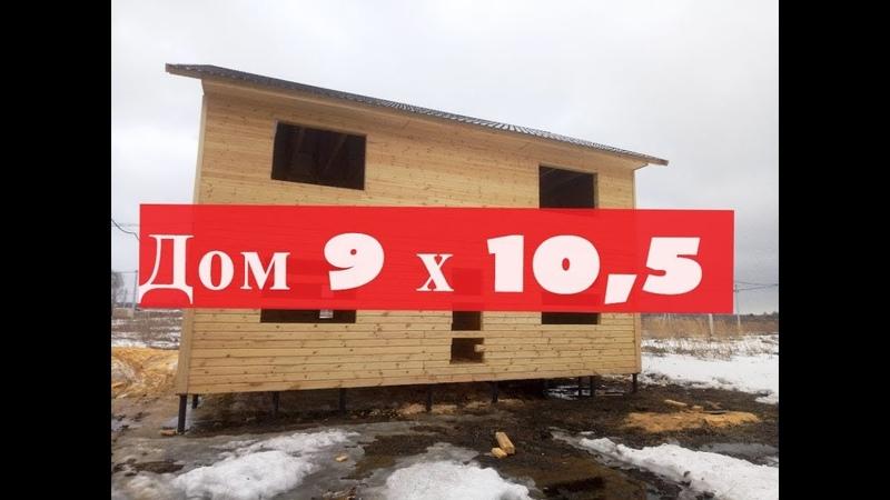 """Строим дом из бруса. Сруб дома 9 х 10,5 из бруса ДНТ """"Реестр"""" Новосибирск"""