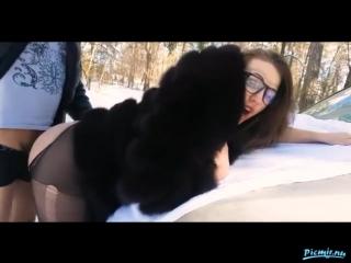 Зимой в лесочке(порно, русское, домашнее, анал, девушки, молодых, HD, жесткое, кончают, инцест, сын, сестру, частное)