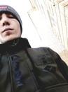 Личный фотоальбом Александра Терёхина