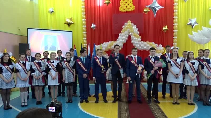 Выпускники - Евгении Павловне, властелину школец