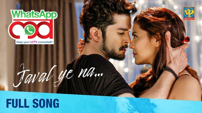 Javal Ye Na | WhatsApp Love Marathi Movie | Raqesh Bapat, Anuja Gokhale | Javed Ali | Shreya Ghoshal