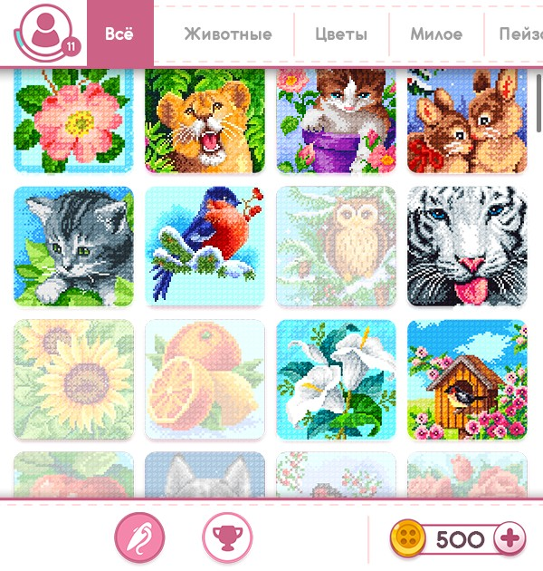 Вышивание крестиком играть онлайн | Игры ВКонтакте