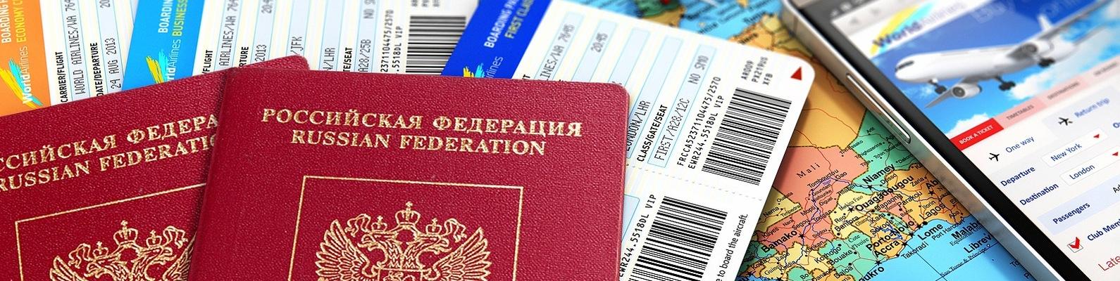 Мфц киров загранпаспорт документы
