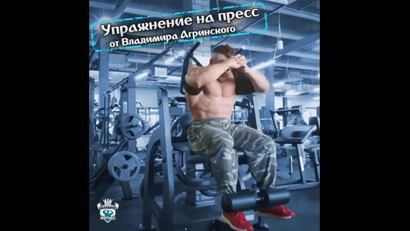 Пресс с Владимиром Агринским