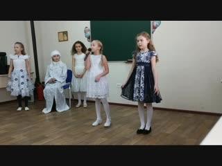 Рождественский утренник.  г.