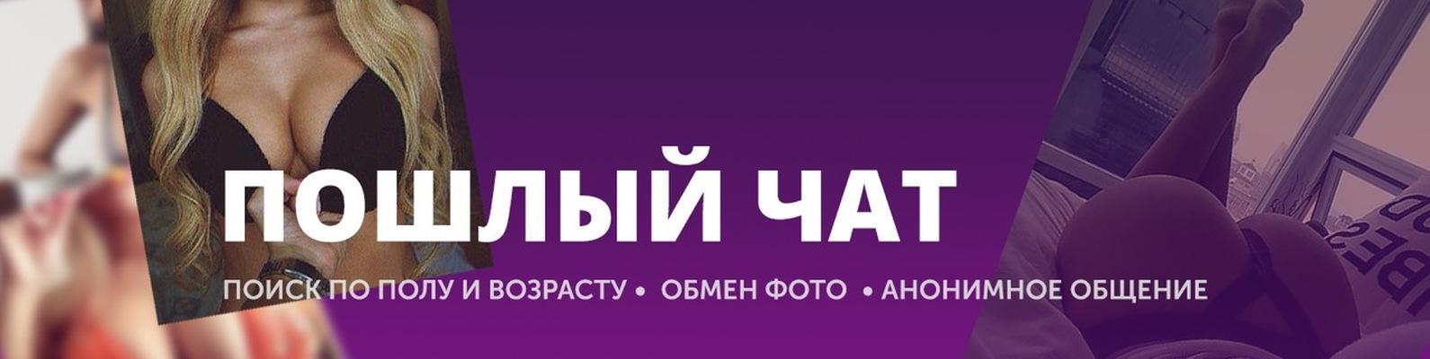 Порно Пати Вконтакте