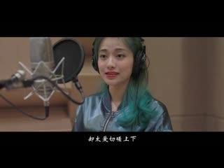Sun xue ning  - 孙雪宁 ( ost cdrama your highness 2 | 拜见宫主大人ⅱ ) 2019
