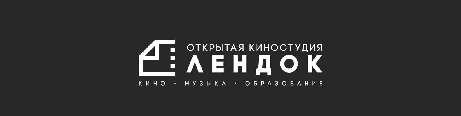 Киностудия эрос фильм смотреть — photo 6