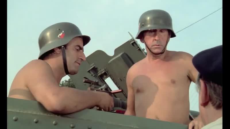 Mais où est donc passée la septième compagnie (1973)
