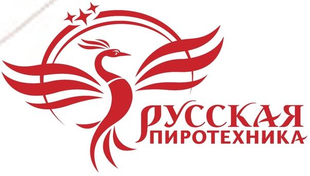 Основные производители пиротехнических изделий в России., изображение №3