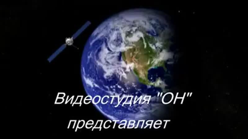 Зульфия и Жавит Шакировы в Нефтекамске 240 X 426 mp4