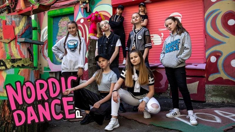 Детская группа (Nordic Dance Project) педагог Катя Данник