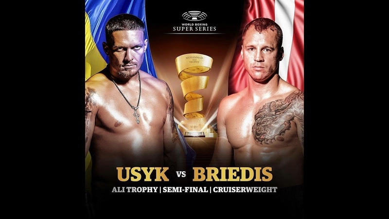 Usyk vs Briedis first video 360 world boxing super series