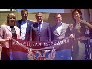 I Российско-Осетинский форум_финальное видео