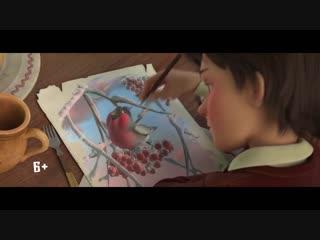 Трейлер Русского Мультфильма  Снежная Королева: Зазеркалье / Снежная Королева 4 2019 года , HD