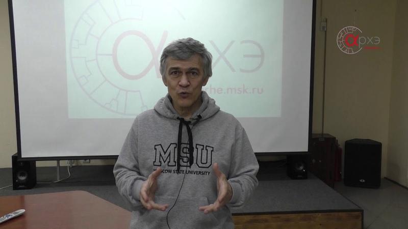Владимир Сурдин| В поддержку цикла лекций Доступно об основах физики