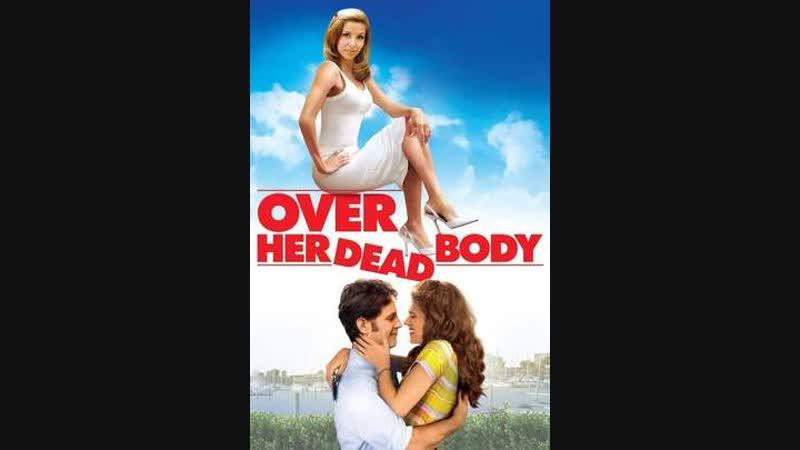 Только через ее труп / Over Her Dead Body(Enid Is Sleeping), 1990 Михалёв,DVDRip 1080