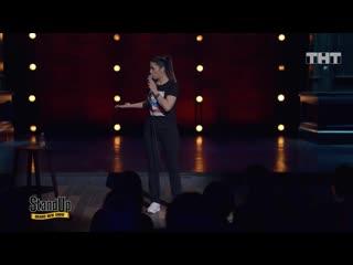 Stand Up: Юля Ахмедова - О гороскопе